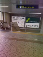 20161014_092832